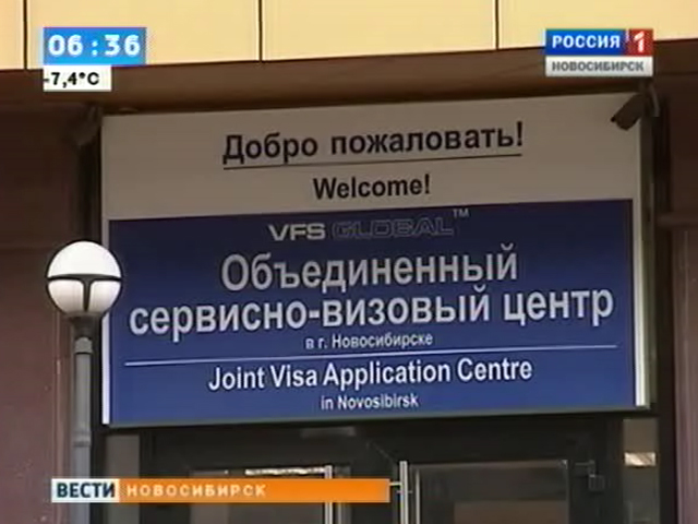Bordighera official visa center in Ekaterinburg